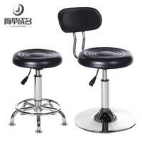 bar stools - Simple bar chair lift backrest stool chairs stools Continental tall Reception