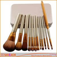 Cheap Professional 12 PCS Makeup Brushes Best Cosmetic Facial Make up Brush Tools