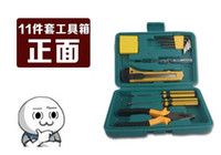 Wholesale Car repair kit Emergency kit combination package auto supplies spare tools