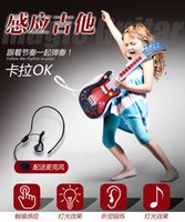 Wholesale Strange new children s magic induction electric guitar No strings still good pop music infrared sensors mode switching plug in a headset