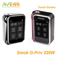 app boxes - Original SMOK G Priv W Touch Screen TC Box mod with TCR Adjustments and Bluetooth Smart App Connection
