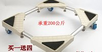 Wholesale Washing machine washing carriage movable base frame drum refrigerator shelf