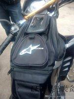 Wholesale New Black Oil Fuel Tank Bag Magnetic Motorcycle Motorbike Oil Fuel Tank Bag Waterproof Saddle Bag w Bigger Window