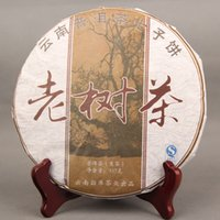 Wholesale 2008 yr LongYu Yunnan Raw Puer tea Cake Dragon pu er g with vegetal aroma Sheng Puerh Tea