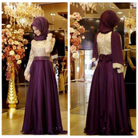 beaded hijab cap - 2016 Modest A line Long Sleeves Champagne Lace Top Evening Dresses Purple Embroidery Hijab Islamic Dubai Abaya Kaftan Prom Gowns