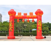 Wholesale Double Happiness Dragon arches inflatable arch doors wedding pavilion Square lantern Inflatables