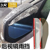 Wholesale 3R automotive supplies car rearview mirror for rain shelter the eyebrow rain on a general model