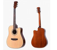 Wholesale Single board guitar ballad guitar guitar inch missing angle for beginners beginners guitar student instrument