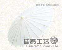 Wholesale Chinese white paper umbrella Wedding Parasols Paper Umbrellas Antique Imitation umbrela