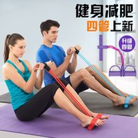 arm foot pedal - Who pull rope leg foot Xuandong chest chest expander pedal pedal arm apparatus