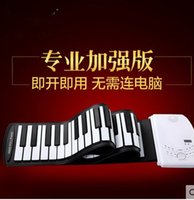 Wholesale piano Hand rolled piano keys thicker Professional Edition rechargeable folding MIDI keyboard Portable Keyboard