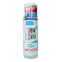 Wholesale Hada Labo Hadalabo GOKUJYUN Super Hyaluronic Acid Hydrating Lotion Rich ml Face Facial Skin Care Beauty
