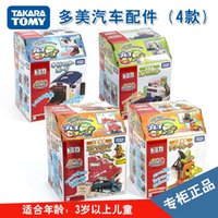 Wholesale Genuine TOMY alloy toy car parking card handling car accessories checkpoint elevator scene
