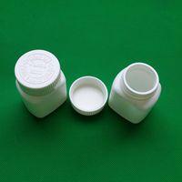 Wholesale 55sets ml Square X40X72mm with twist off cap HDPE bottles square bottles pill bottles