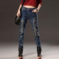 Wholesale Hole harlan female slacks jeans casual pants bigger sizes smaller affixed cloth embroidery beggar pants leg pants
