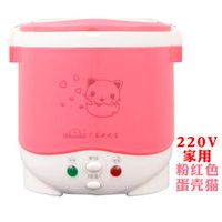 Wholesale AONISI mini electric cooker household mini electric cooker Korean small electric rice cooker Mini cooker