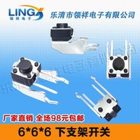 Wholesale horizontal lower bracket mm long legs touch switch with stand side by vertical jog button X6