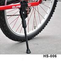 Wholesale HS Road bike spare parts of cheap durable cycle kickstand support