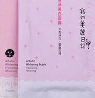 beauty diary face mask - My Beauty Diary Facial Mask Arbutin Whitening mask by EMS
