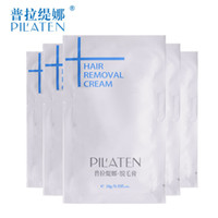 Wholesale in stock New arival PILATEN Hair Removar Cream Painless Depilatory Cream For Leg Armpit Body g Hair Removal Cream