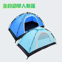 Wholesale 3 person double layer new auto automatic camping tent