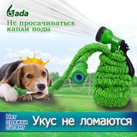 Wholesale Home Garden FT Expandable Garden Water Hose Pipe Flexible Expandable Hose Garden Irrigation Watering Hose With Sprayer Nozzle