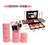 Wholesale Cosmetics package tray whole set of makeup brush set nude make up cosmetics beauty cosmetics tool