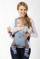 al por mayor x honda-Fabricantes de venta de seda transpirable bebé bebé de algodón franja correas en nombre de un tipo X