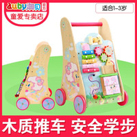 Wholesale AUBAY pleasant goat and grey wolf Walker baby walker Trolltech wooden cart multifunctional toy for children