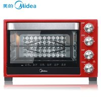 Wholesale Professional baking home Almighty large capacity electric hot air convection oven