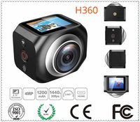 Wholesale Sport Video Camera H360 Inch LCD Degree Wide Angle Lens P fps H VR Camera