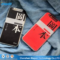 apple condoms - DHL Funny PC Condoms Case Cover Phone Case for iPhone S Plus Creative Okamoto Protective Case Cover
