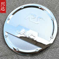 Wholesale 2008 JAC RS hatchback ABS plating tank cover trim car styling