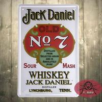 american distiller - Vintage WHISKEY SOUR MASH AMERICAN DISTILLER VINTAGE POSTER REPRO LARGE A
