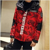 Wholesale 2016 male new winter fashion down jacket men quot s hooded thick Slim paragraph camouflage down jacket men quot s youth jacket short paragraph