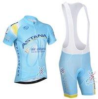 air astana - 2016 air astana Team Cycling Jersey Ropa Ciclismo Short Sleeve Road Cycling Jerseys sets bib shorts Ciclismo Bicicleta