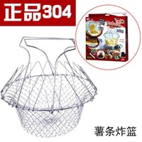 Wholesale Stainless steel French fries basket basket basket basket basket basket basket basket