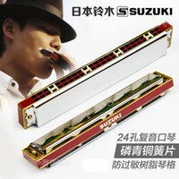 Wholesale profession student tourism stainless steel classic Study harmonica holes Tremolo C tune adult child Beginner Resin fret health