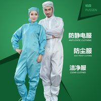 anti static lab coat - Food smock dusters pharmaceutical clean conjoined at the school lab coat dust free anti static hooded seals