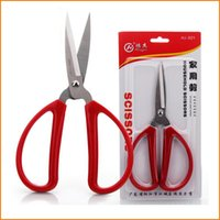 Wholesale New Multi purpose cm Stainless Steel Household Scissors DIY Crafts Office Home Bonsai Scissor With Retail Packaging