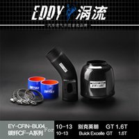 Wholesale For Buick Excelle T High Performance CF A Carbon Fiber Cold Air Intake System Air Filter Air Intake KIT