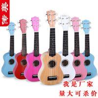 Wholesale Debbie Inch Uicker In Ukulele Hawaii Stringed Instrument Guitar guitarra ukelele gitar china guitare Low price Genuine
