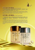 Wholesale KAMPO BAZHEN Face cream Bio silver Ginseng Gel night cream Bio Gold Pearl Gel day cream