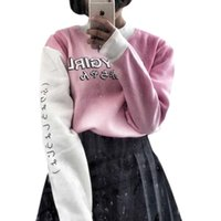 bad girl shirts - Harajuku Clothes Women Hoodies Japanese Bad Girl Print Patchwork Pink White Sweatshirt Long Sleeve Shirts for Women Fall Spring Clothing