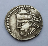 art bc - IN PERSIA PARTHIAN EMPIRE GOTARZES I KING BC DRACHM ANCIENT SILVER COIN Gromotion Promotion Cheap Factory