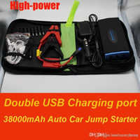 Wholesale 2015 Hot Sale High Power V mAh Car MultiFunction Jump Starter Booster Charger Battery Power Bank LED Double USB