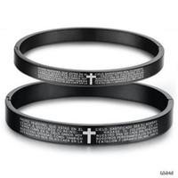 bible verse bracelet - 2016 zircon fashion jewelry accessories for men and women classic cross English Bible verses titanium steel couple bracelets