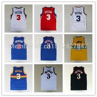 allen iverson basketball - 2014 Hot Selling Philadelphia Allen Iverson Jersey Home Road Away Blue White Red Black Throwback Basketball Jerseys Shirt