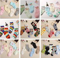 Wholesale Baby Socks Gift Boxes Manual For Childrens Socks Baby Cotton In Tube Socks Newborn Children Baby Boy Cartoon Cotton Socks