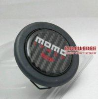 Wholesale MOMO Steering Wheel Hubs Car horn button Carbon fiber black K119 M49329 carbonized bamboo fiber